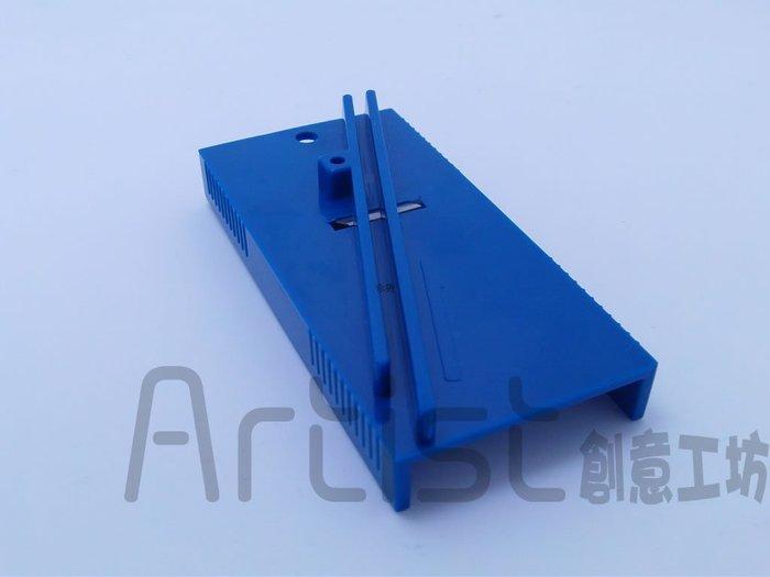 【Artist阿提斯特】刮板修整器、整平器、修邊器