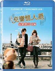 <<影音風暴>>(藍光電影)交響情人夢最終樂章(後篇)  藍光 BD  全123分鐘(下標即賣)48