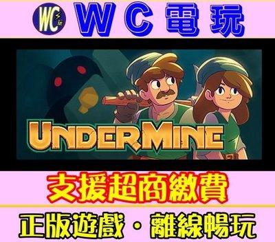 【WC電玩】PC 礦坑之下 中文版 UnderMine 地下礦工 動作冒險遊戲 STEAM