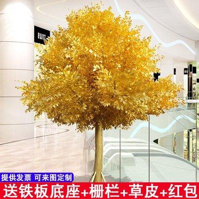 假花仿真金榕樹黃金樹搖錢樹假金樹仿真金樹許愿樹大廳商場新年紅包樹不凋花