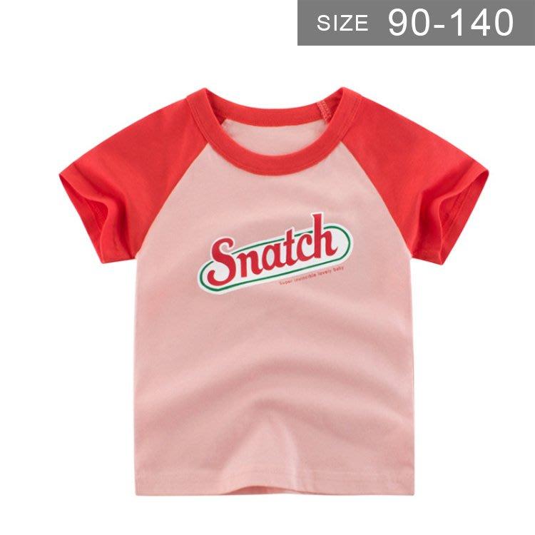 女童短袖T恤。ROUROU童裝。夏女童中小童100%棉字母印花圓領短袖T恤 0221-509