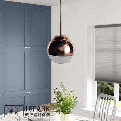 【18park】簡約電鍍 Plating ball [ 電鍍球吊燈(V1)-3色-40cm ]
