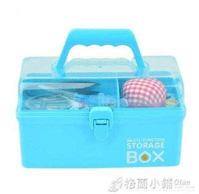 [可開發票]一家用針線盒套裝大號黑白針線包手縫線縫補工具高檔手提便攜收納盒 【格調】
