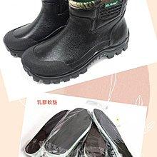 美迪-專球330-  溪頭鞋   短雨靴   登山雨鞋  工作雨鞋+純皮乳膠氣墊~台灣製-適合工作/爬山久站.走長路穿