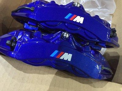 X1 X3 X4 X5 X6 Z4 F25前大四活塞 + 雙片式碟盤 BMW 車系專用