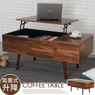 史丹升降大茶几-淺胡桃色 桌子 收納桌 置物桌 【MIT創意居家館】TA-1815C