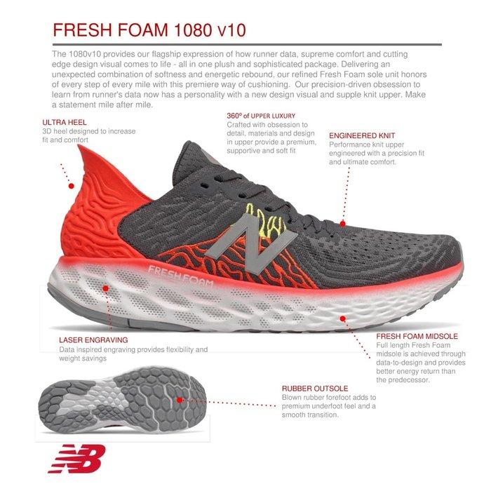 南◇2020 1月  New Balance Fresh Foam X 1080 緩震 橘色灰色 慢跑 M1080M10