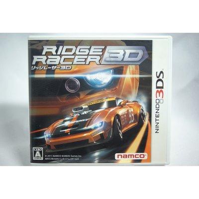 [耀西]二手 純日版 任天堂 3DS N3DS 實感賽車 3D