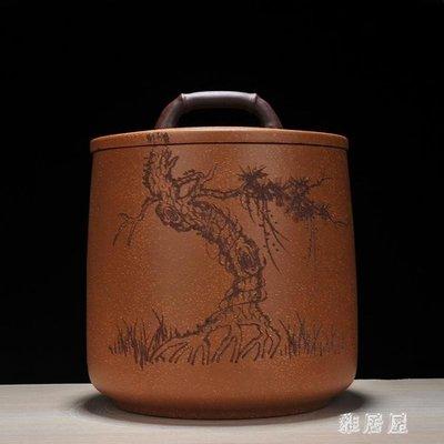 茶葉罐 紫砂茶葉罐儲茶罐普洱茶餅罐 提梁7餅罐/散茶罐茶缸茶倉 LN3244【歡樂購】