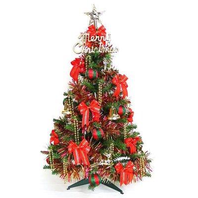 『心可樂活網』幸福3尺/3呎(90cm)一般型裝飾綠聖誕樹(飾品組-紅金色系)(不含燈)本島免運費YS-GTC03001