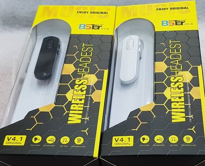 彰化手機館  藍牙耳機 BU11 貝仕達 立體聲藍牙 一對二 A2DP BSTar 耳掛 公司貨 來電報號