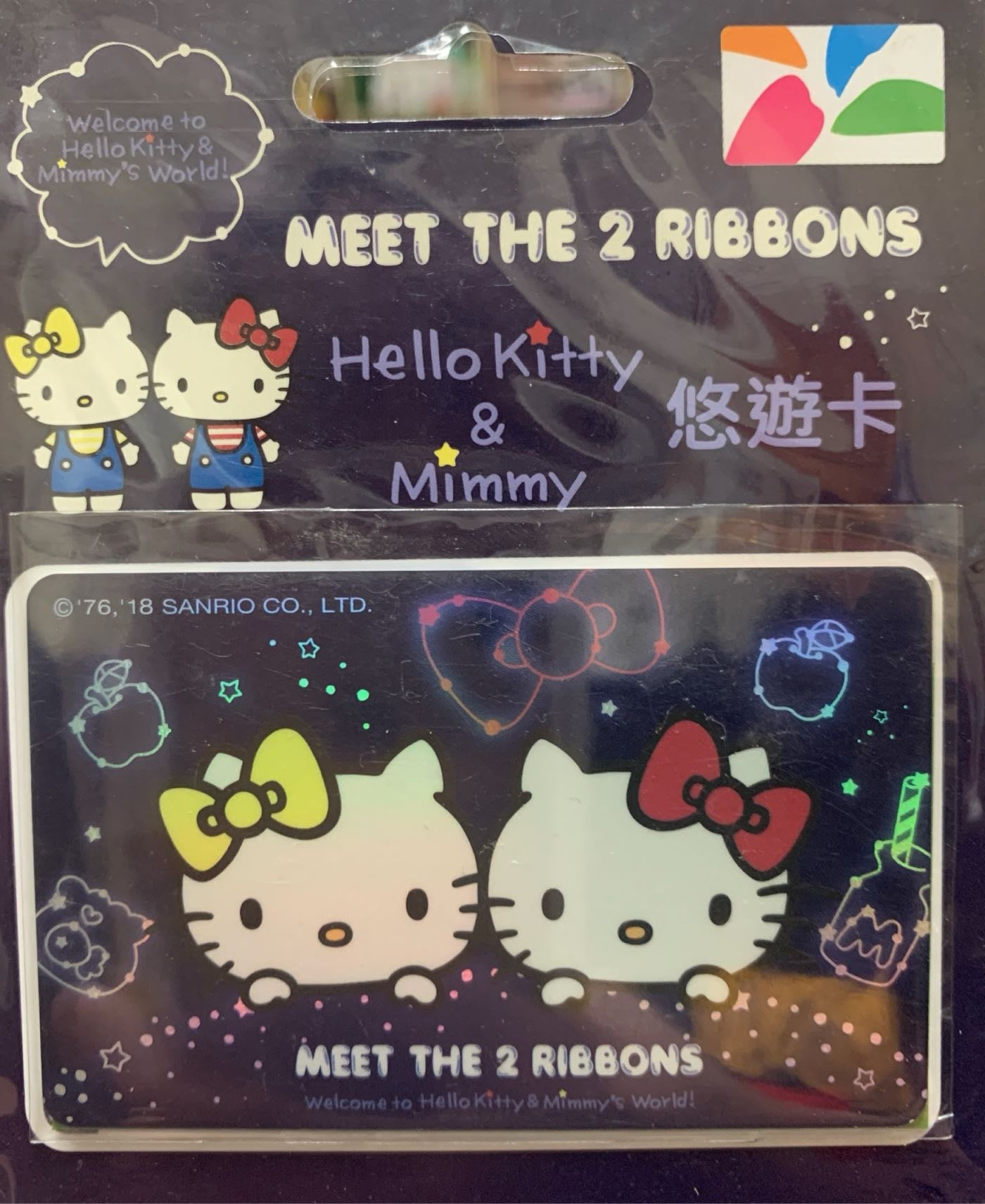 Hello kitty 雙緞帶 星河閃卡 (大臉版)  凱蒂貓 HelloKitty 悠遊卡 三麗鷗 悠遊卡
