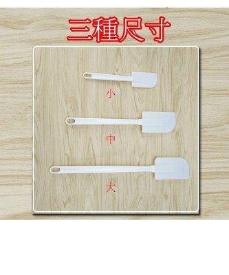 【6A12】攪拌刮刀-小(三種尺寸) 台南市