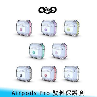 【台南/面交】Qind 蘋果 AirP...