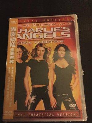 (全新未拆封)霹靂嬌娃2:全速進攻 Charlie's Angels: Full Throttle DVD(得利公司貨)