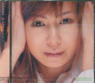 K - Ayumi Nakamura 中村あゆみ - グレープフ Grape Fruit Moon - 日版 - NEW