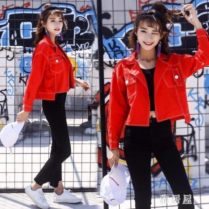 YEAHSHOP 牛仔外套 紅色牛仔外套女秋新款短款小夾克韓版學生BF原宿風寬鬆衣服 3639Y185