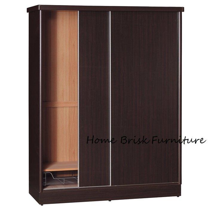 【宏興HOME BRISK】維拉妮卡4尺X7尺胡桃色耐磨衣櫃,台北、桃園、基隆市區免運費《UU新品》