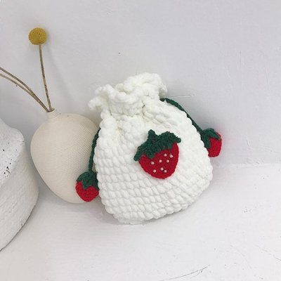 束口草莓包手工編織包包diy材料包全套自制成品莊園鉤針女包 [免運✿貝貝海灘]