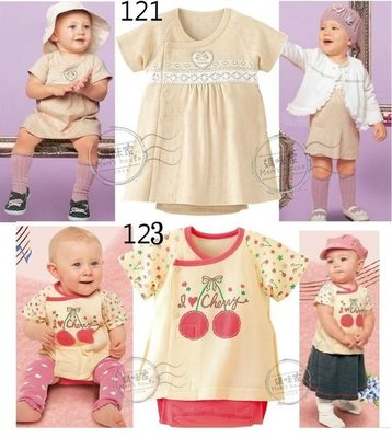 媽咪家【AG012】AG12機能連身裙 包屁衣 連身裙 洋裝 裙哈~內有三段調整~現貨123櫻桃