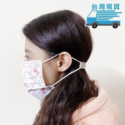 口罩調節器 口罩護耳神器 口罩繩延長 口罩掛鉤 耳掛繩延長 調節神器 口罩繩 口罩減壓神器【Y037】☜shop go☞