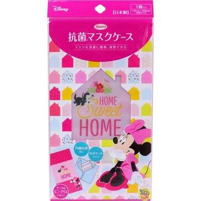 【JPGO】日本製 KOWA 興和 Disney 米妮圖案 口罩收納套 #709