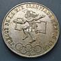 『紫雲軒』(各國銀幣)墨西哥1968年25比索奧運會紀念銀幣22.5克 含銀72% 直徑37MM Wdj097