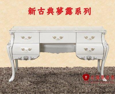 [紅蘋果傢俱] CT-18 新古典歐風系列 新古典 書桌 辦公桌 寫字桌 金箔銀箔 造型 鋼琴烤漆