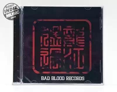 【獨音唱片】說唱 Bad Blood《猛龍過江》正版CD 全新現貨