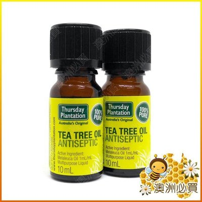 【澳洲必買】Thursday Plantation 星期四農莊 Tea Tree Oil 100%純茶樹精油 10ml