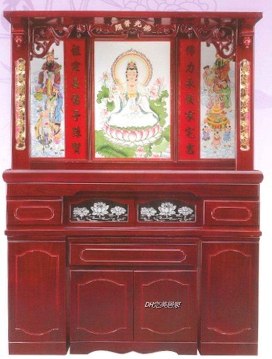 【DH】商品貨號W36-13商品名稱《合氣》5.1尺神櫥(圖一)敬神懷舊,追思道遠。老師傅傳藝經典。主要地區免運費