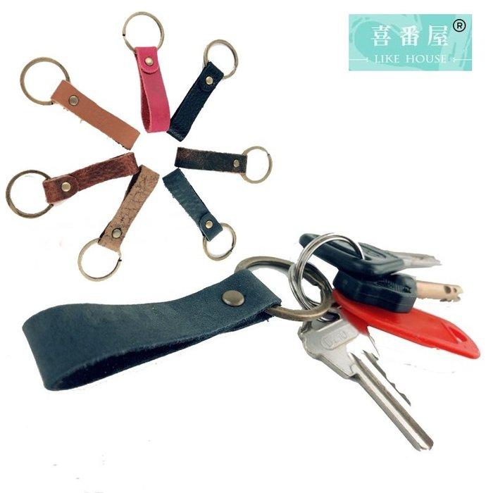 【喜番屋】真皮頭層牛皮男女通用鑰匙圈鑰匙掛環【KB22】