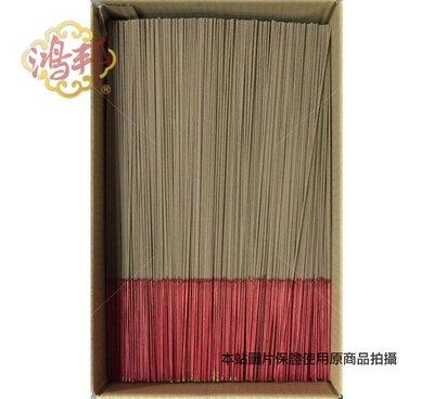 【鴻邦香業】正區 加里曼丹 沉香 水沉香 環保香 (10斤) 細香 立香 拜拜 台灣製造