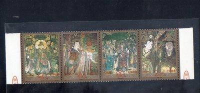 藝術繪畫類-中國大陸郵票-2001-6-永樂宮壁畫-- 4 全(本周特價)
