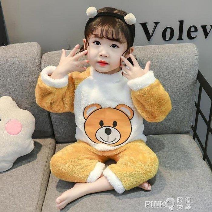 寶寶睡衣秋冬兒童法蘭絨家居服保暖套裝女童珊瑚絨睡衣加厚兩件套 【免運】