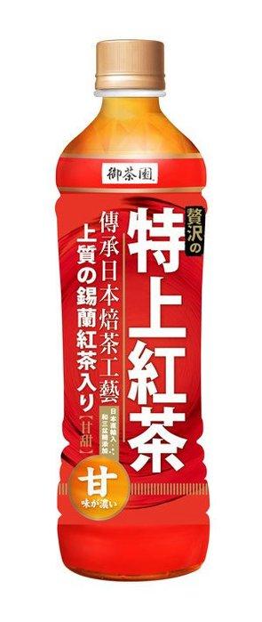 御茶園 特上紅茶 1箱550mlX24瓶 特價380元 每瓶平均單價15.83元