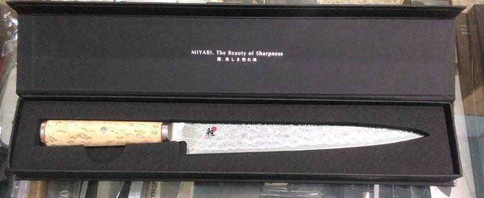 德國雙人牌雅MIYABI  5000MCD  24CM 片刀 粉末鋼SG2-手柄Birchwood#日本製