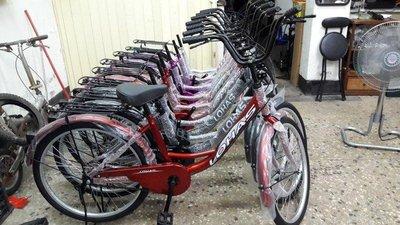 (台北市5台免運費) 20吋 24吋淑女車 寬胎 低跨點 媽媽 老人 (類 UBIKE 低跨設計 非GIANT 捷安特)