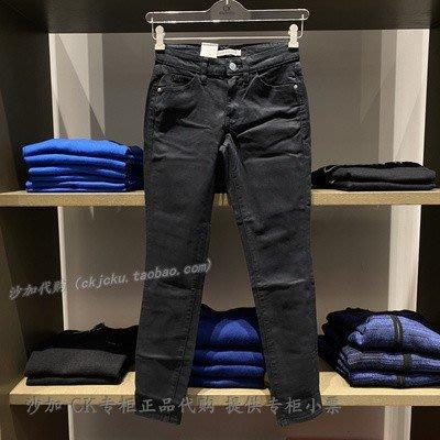 HHABYCK女士牛仔褲Skinny中高腰緊身收腿彈性貼身迪麗熱巴同款J211148