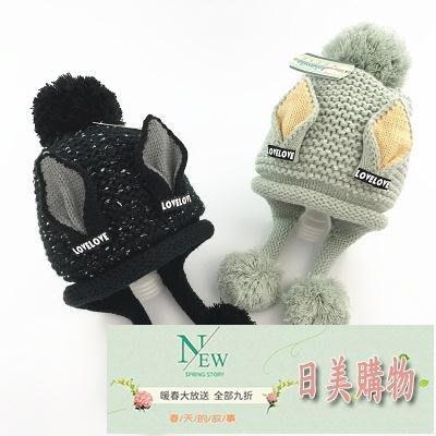 兒童帽子加絨護耳女童男童針織帽1-2-4歲潮秋冬天寶寶毛線帽【日美購物】