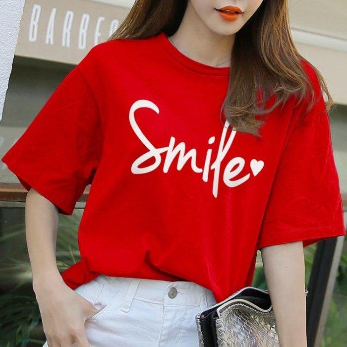 【優惠特價】純棉圓領短袖女新款半袖體桖大紅色t恤女寬鬆中袖上衣夏裝潮 『本色家飾』