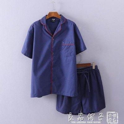 夏季男款短袖短褲男士休閒大碼寬鬆汗蒸服睡衣薄款舒適家居服套裝