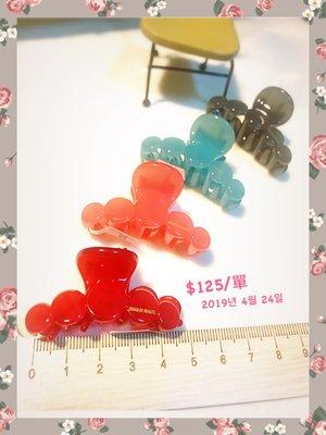 0424~妍選  品牌 Grain de Beaute 正紅、湖水綠~粉紅 簡約灰卡 短抓夾  125