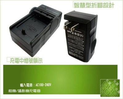 『BOSS』 SONY A7R NEX-6  NEX-5R A5000 A6000 NEX-5T,NEX-5n 充電器