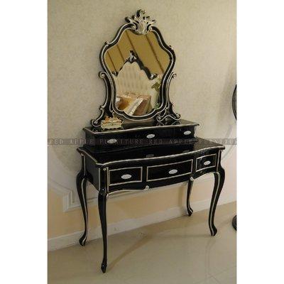[紅蘋果傢俱] MDS-012 梳妝桌 新古典 現代 歐式 法式化妝台
