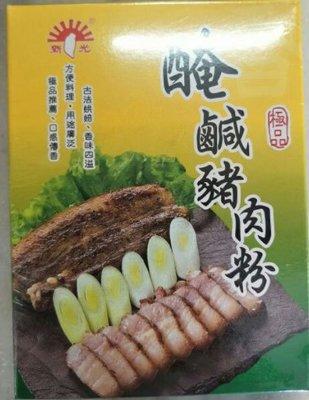 廚房百味:新光 醃鹹豬肉粉 300公克 醃豬肉粉