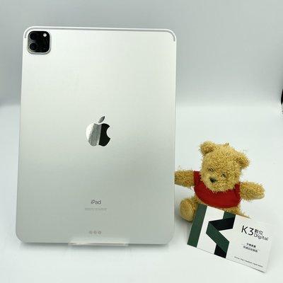 🎉K3數位🎉 iPad Pro 11吋 2020 128G WiFi 二手 NCC台灣機 高雄店含稅發票 保固三個月