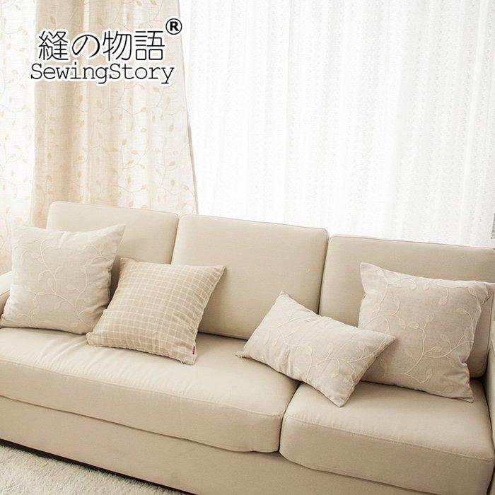 簡生活系列-麻布棉線繡花辦公室抱枕腰枕沙發靠墊