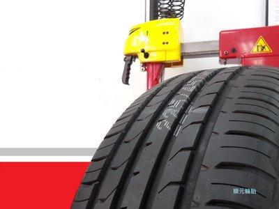 (順元輪胎) MAXXIS 瑪吉斯 HP5 215/55/17 排水性佳 安靜 耐磨 全規格尺寸 特價供應中 來電洽詢