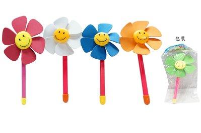 佳佳玩具 ----- 童玩 兒童 單支裝 小型 小花 風車 夜市玩具 幼教 贈品 【CF118654】